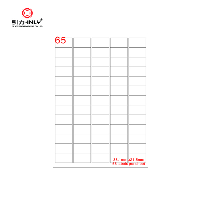 65 labels per sheet A4 size inkjet laser printer labels